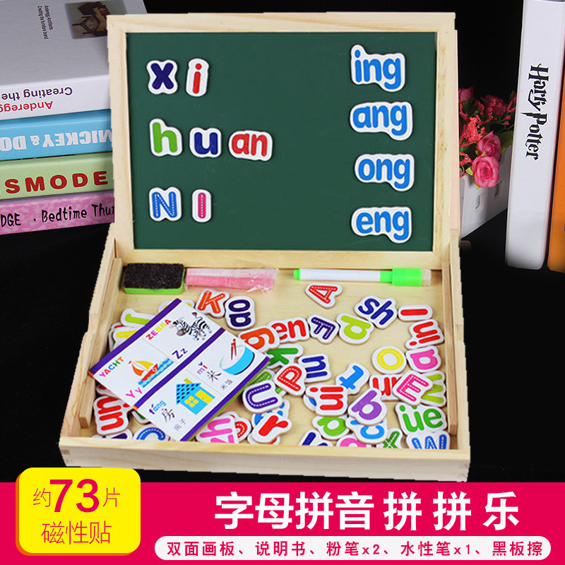 Lettered Children Early Educational Teaching Aid Toy Wooden Make-up Animal Joypin Double-Sided Magnetic Drawing Board Educationa