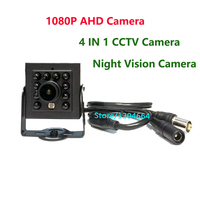 2MP MINI AHD Camera Surveillance 1080P CCTV Camera 10 IR LED 940NM light infrared Night Vision Security Video Camera