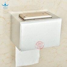 K22 легкая квадратная картонная коробка двойного назначения