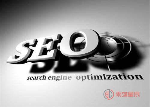SEO优化应该如何提升网页搜索体验