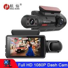 Fhd carro dvr câmera traço cam duplo registro escondido gravador de vídeo câmera traço 1080p visão noturna estacionamento monitoramento g-sensor dashcam