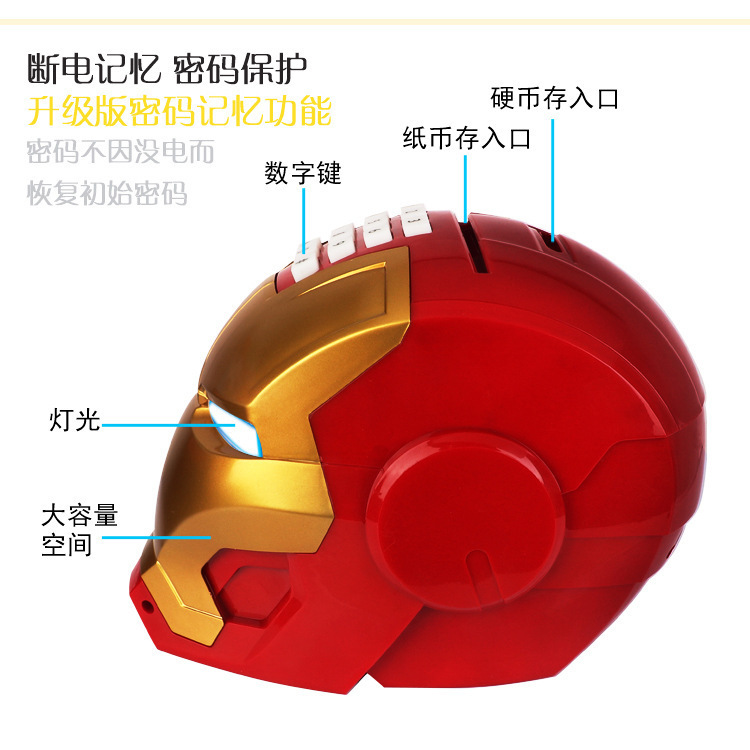 Automatic Door Opening Children Password Coin Bank Electric Robot Mask Coin Bank Volume Money Box Iron Man