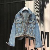 Diamond Beaded Denim Jacket Women Retro Loose Fit Cropped Denim Jacket Women's Spring Autumn New Jean Jacket Coat Blue Femme