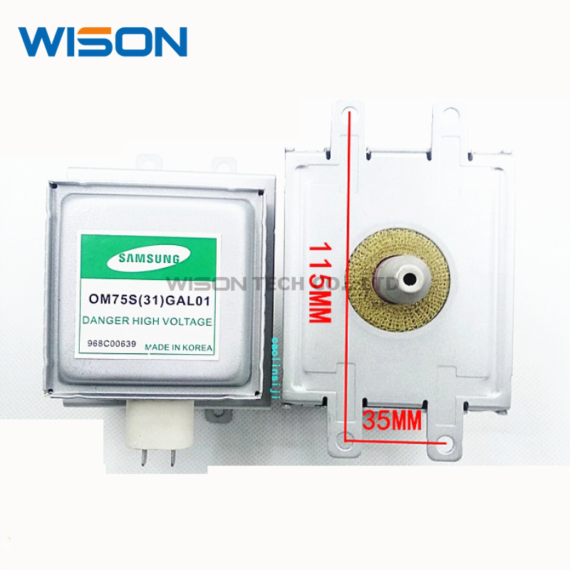 Microwave Oven Magnetron OM75S(31)GAL01 NEW AND ORIGINAL OM75S(31)