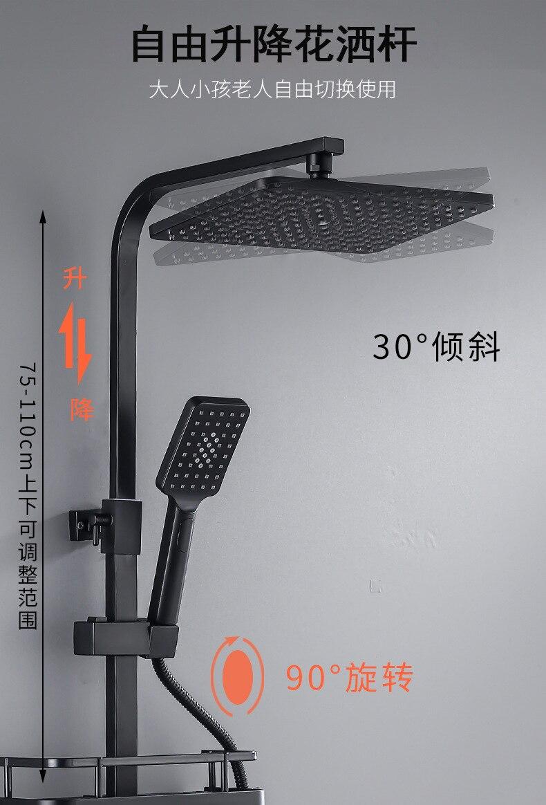 Ha2fc8a3c472f42fdaec358047882dd575 AE02XC-0008 bathroom shower system full copper black digital display thermostatic shower set four-speed pressurized shower head