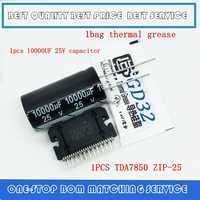 Módulo amplificador de coche TDA7850 TDA 7850 zip25 + 1 Uds 10000UF 25V condensador + una bolsa de grasa térmica = un conjunto nuevo ORIGINAL