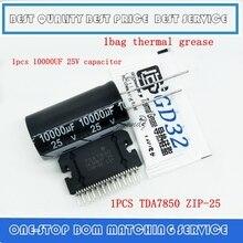 Módulo amplificador de carro tda7850 tda 7850 zip25 + 1 pçs 10000 uf 25 v capacitor + um saco graxa térmica = um conjunto novo original