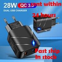 Cargador USB de 28W para iPhone carga rápida, adecuado para adaptador de pared EU US para iphone samsung huawei cargador de carga