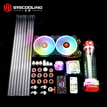 Syscooling PC liquid cooling kit for Intel 240mm copper radiator RGB support