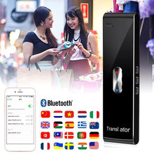 T8s Portable Intelligent Translator Two-Way Real-Time 38 Languages Learning Translation Meeting Instant Speech Interactive Tool real time pre intermediate interactive dvd