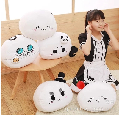 Related Products Hetalia Dumpling Pillow Doll Creative Grains Yan Character Cushion Pillow Men And Women Birthday Gift