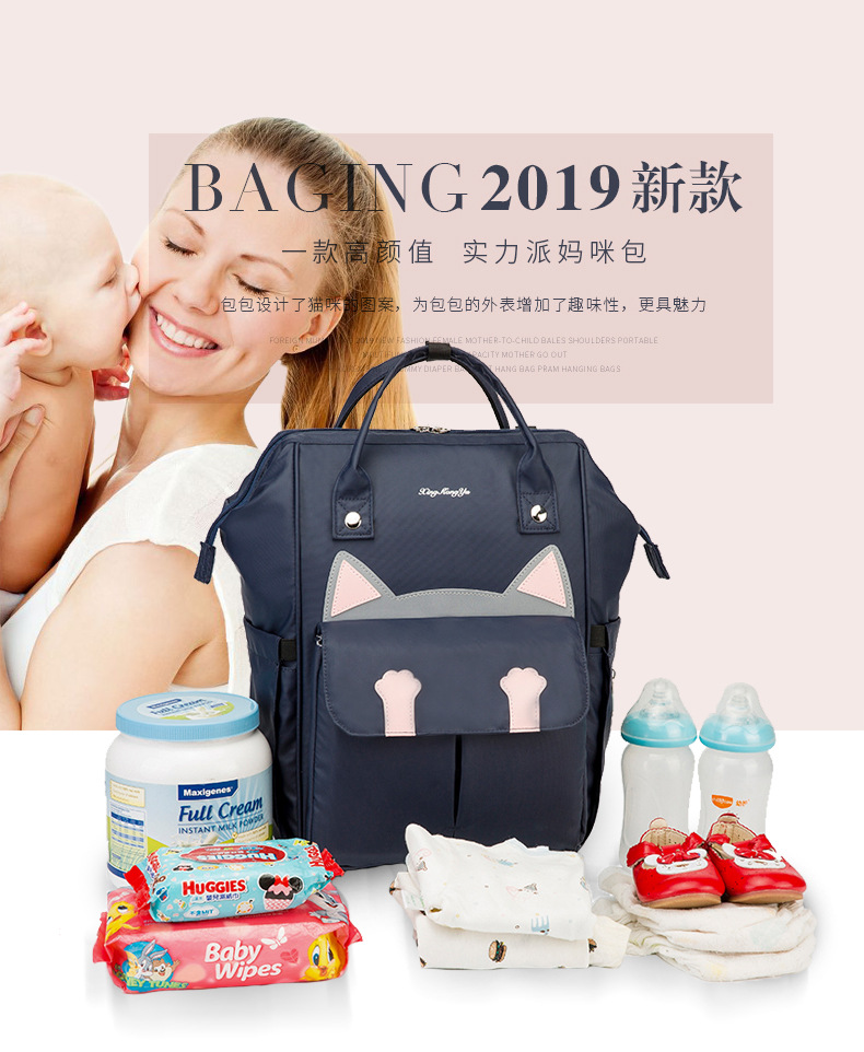 Backpack Diaper Bag Women's MOTHER'S Bag Portable Cartoon Fashion Large Capacity Multi-functional Backpack Nursing Backpack