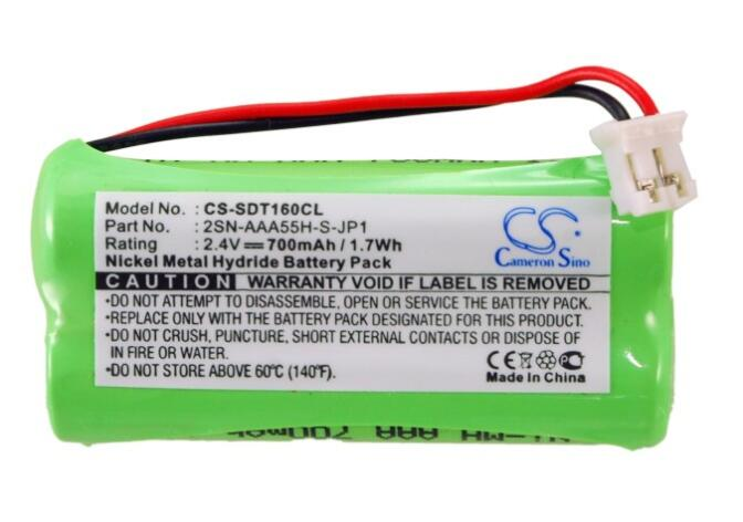 523855AR Battery for SAGEM 253491226 Alium
