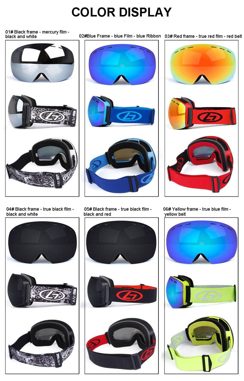 Óculos de esqui anti-nevoeiro óculos de esqui