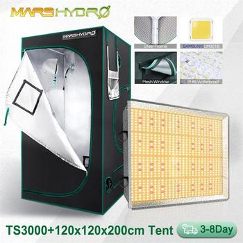 Mars Hydro TS 3000W LED Grow Light And 120x120cm Grow Tent Indoor Plants Veg Flower Replace HPS/HID  1