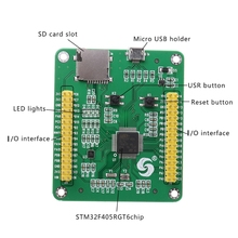 STM32 STM32F405RGT6 STM32F405 USB IO ядро микропитон макетная плата модуль
