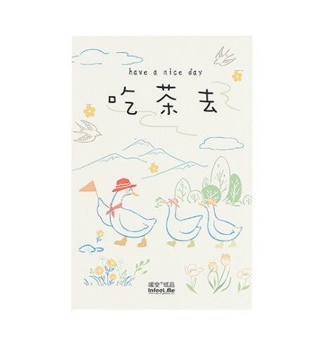 P24- Eat Tea Paper Postcard(1pack=30pieces)