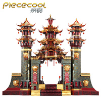 MMZ MODEL Piececool 3D Metal Puzzle Mythology Southern gate DIY Laser Cut Assemble Jigsaw Toy Desktop decoration GIFT For Adult