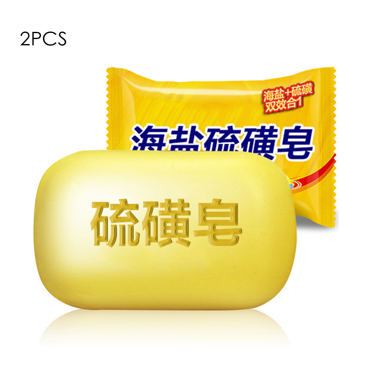 2pcs/5pcs Sulfur Soap Oil-Control Treatment Itching Relief Remover Soap For Face Hand Cleansing Bathing Cleanser Skin Care