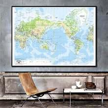150x100 см карта мира Складная Картина на холсте без запаха