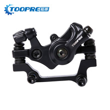 цена на Universal Bicycle Front Rear Disc Brake Waterproof MTB Mountain Road Bike Brake Mechanical Line Disc Brakes Cycling Accessories