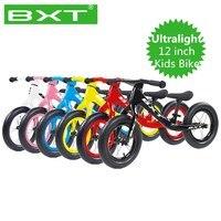 Bxt 12 인치 탄소 섬유 프레임 어린이 자전거 탄소 어린이 균형 자전거 2 ~ 6 세 어린이 탄소 완료 자전거 어린이위한