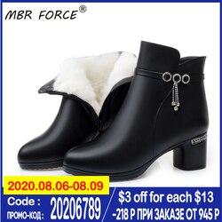 MBR FORCE/женские кожаные ботинки на зиму, утолщенная шерсть, женские кожаные зимние ботинки размера плюс, женская зимняя обувь