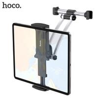 HOCO אוניברסלי רכב מושב אחורי מחזיק 360 תואר לסובב Stand אוטומטי משענת ראש מחזיק עבור מחשב לוח iPad מיני עבור iphone 11 xiaomi