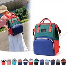 Новая сумка для детских подгузников, сумки для детских колясок, большая емкость, водонепроницаемый Набор сумок для подгузников, дорожный рюкзак для беременных, сумка для кормящих