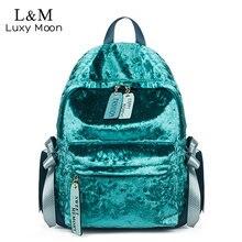 벨벳 여성 배낭 패션 여성 배낭 대학 학교 가방 가방 하라주쿠 여행 가방 10 대 소녀 2020 XA569H