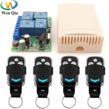 Universal Wireless Relay Remote Control 433Mhz RF AC220V 10A 4CH Switch and Transmitter Key fob, for Electric Curtain, Garage