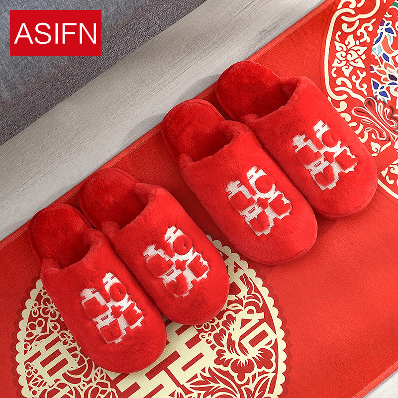 Wedding Marriage Cotton Slippers