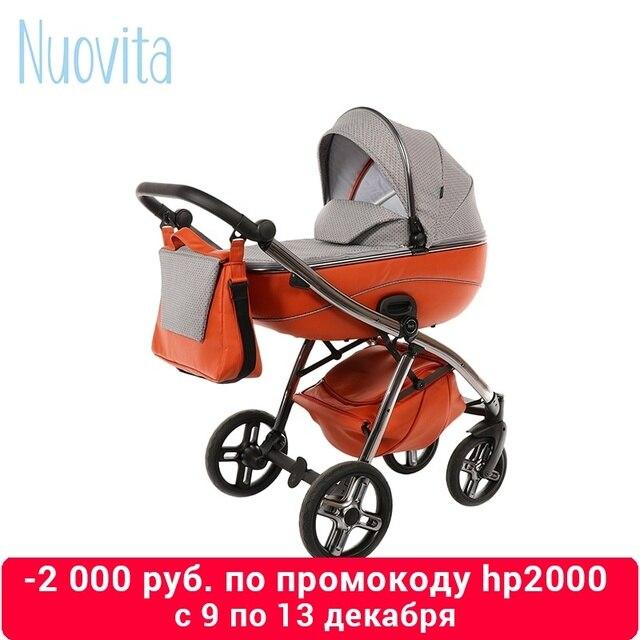 Детская коляска Nuovita Intenso