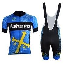 Новинка 2020 года! Велосипедная командная одежда asturias мужские