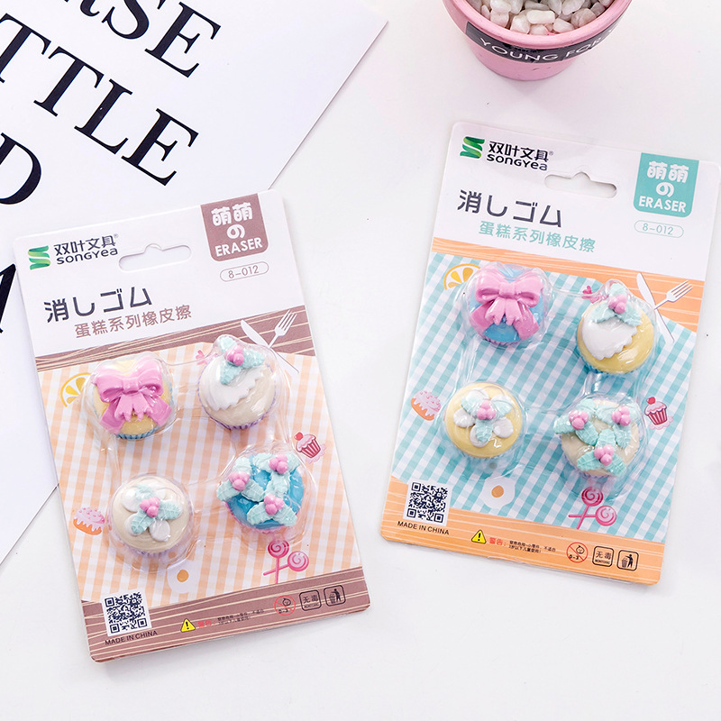 4 Pcs/pack Cake Macaron Erasers Cute Dessert Writing Drawing Rubber Pencil Eraser Stationery For Kids Gifts School Supplies