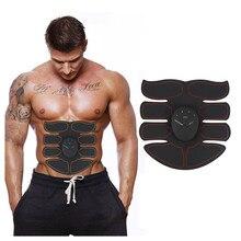 Ems elétrica estimulador muscular fitness corpo toner emagrecimento massageador treinador sem fio abs estimulador abdominal