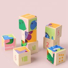 Rompecabezas 3D de 13x13CM para niños, Puzles educativos para bebé, juguete de matemáticas para Aprendizaje Temprano