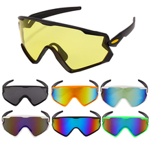 Polarized Sunglasses Outdoor Sports sunglasses