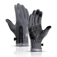 Осень и Зима Открытый Анти-проливание молния Спорт езда теплые перчатки противоскользящие сенсорные перчатки мужские