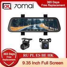 Автомобильный видеорегистратор 70mai, 9,35 дюйма, 1080P, широкий угол обзора 130 °, потоковая мультимедийная камера, видеорегистратор с двумя объект...