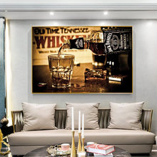 Whiskey drinks wall posters and prints modern canvas art paintings