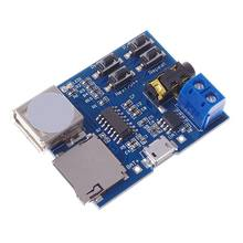 Mp3 Lossless Decoders Decoding Power Amplifier Mp3 Player Audio Module Mp3 Decoder Board support TF Card USB(China)