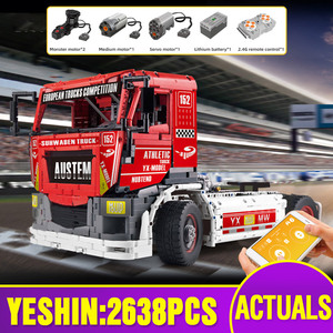 Image 1 - MOULD KING 13152 Technic Car Toys Compatible With MOC 27036 App Motorized Race Truck MkII Building Blocks Kids Christmas Gifts