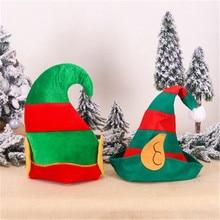 Elf Hat Winter Warm Christmas High-Grade Plush Adult Children To Increase Thickening Big Ball Soft