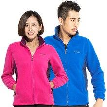 Флисовая флисовая куртка для пар, топ, плащ, куртка с подкладкой, термокуртка-кардиган