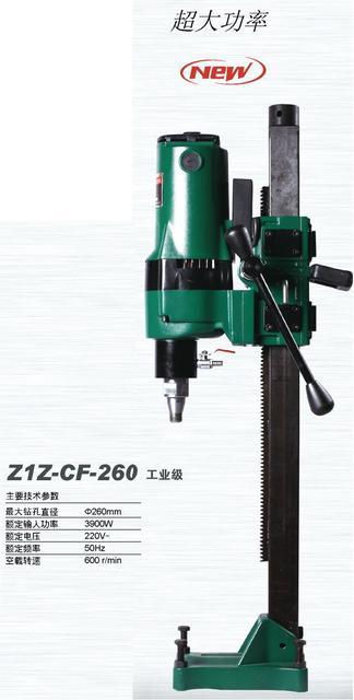 عالية الجودة Z1Z CF 260 آلة حفر مياه جوفية الماس الحفر أداة الهندسة ماكينة حفر 220 فولت 3900 واط 600r/دقيقة Max.260MM