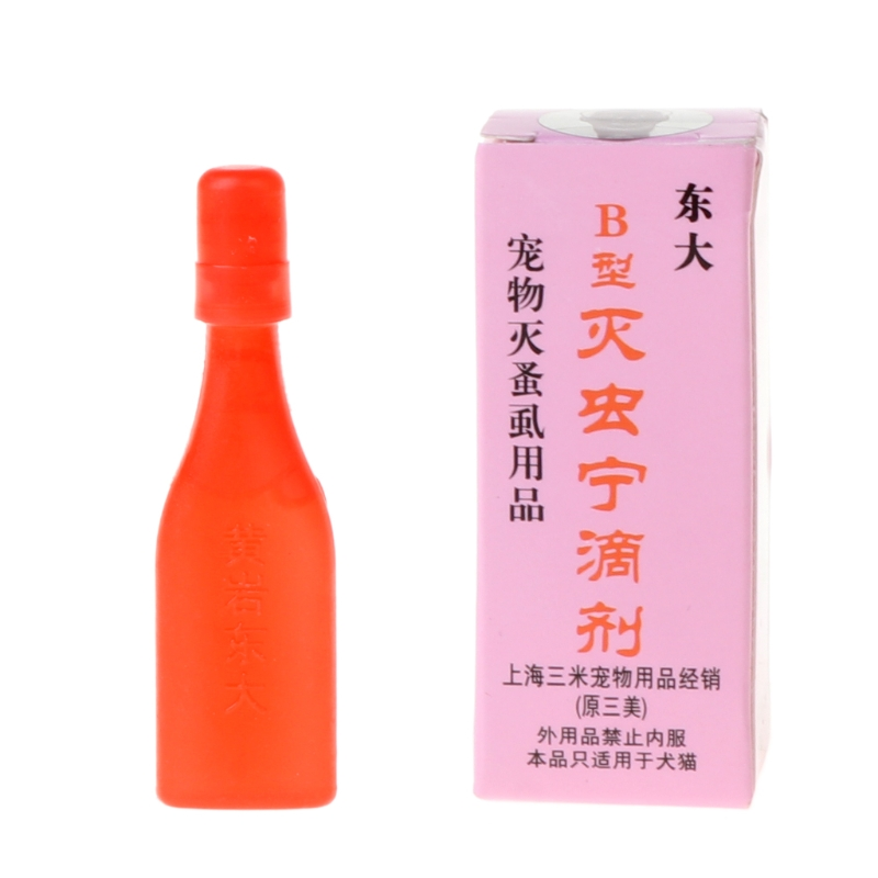 Pet Insecticide Flea Lice Insect Killer Spray Mites Ticks Drops For Dog Cat Puppies Kittens Treatment Pest Control Repellent
