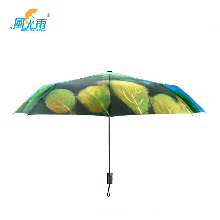 Umbrella lolg Pattern Image Customizable Advertisement All-Weather Umbrella Creative Illustration Umbrella Three Folding Umbrell