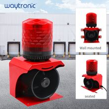 Sound And Light Alarm Waterproof Horn Industrial Alarm Safety Voice Strobe Flash 110dB by Wireless Remote Control