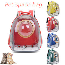 2019 New Portable Pet Carrier Bag Cat Bag Pet Dog Backpack Space Capsule Bubble Window Astronaut Dog Cat Outdoor Travel Bags(China)